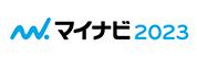 あさがくナビ2021